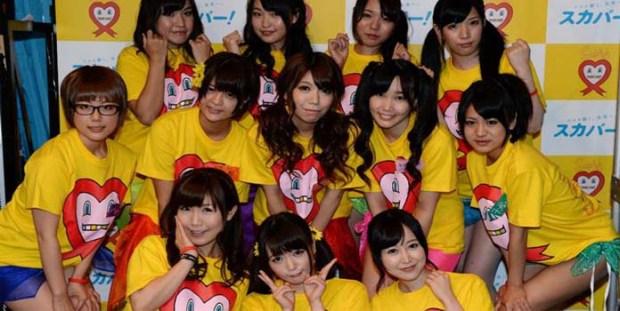 El grupo de chicas seleccionadas. Vía Pngloop